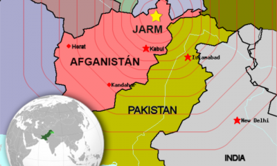 Terremoto Afganistán