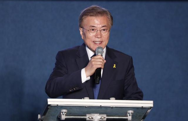 Elecciones Corea del Sur