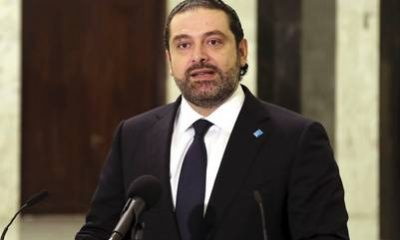 Saad Hariri 2