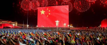 Los símbolos de China